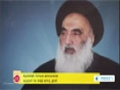 [10 June 2014] Ayatollah Sistani announces support for Iraqi army & govt. - English