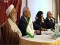[10 June 2014] Special Report - خصوصی رپورٹ - Islami Irfan per Aalmi Ijlas - Urdu
