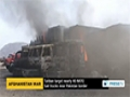 [18 June 2014] Taliban destroys nearly 40 NATO fuel trucks near Pakistan border - English