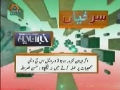 [22 June 2014] Program اخبارات کا جائزہ - Press Review - Urdu