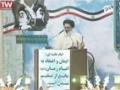 [Friday Sermon   خطبہ جمعہ] Ba Imamat : H.I Saeedi - 13 June 2014 - Qom - Farsi