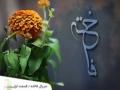 [01] Serial Fakhteh | سریال فاخته - Drama Serial - Farsi