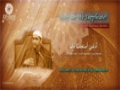 [CLIP] Why Do We Supplicate? - Sheikh Murtaza Bachoo - English