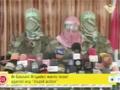 [03 July 2014] Al-Qassam Brigades warns israel against any stupid action - English