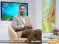 [Ramazan Special] Mehmane Khuda | مھمان خدا - Br. Nusrat Abbas Bukhari - 03 July 2014 - Urdu