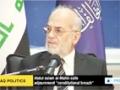 [07 July 2014] Iraq Crisis: Latest Developments - English