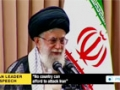 [07 July 2014] Leader: No country can afford to attack Iran - English