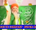 Rasool E Aaman Peace SAW Ka Deen - Shia Sunni Unity - Hindi / Urdu