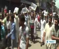 [11 July 2014] Anti israeli protest held in Indian-controlled Kashmir - English