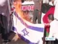 [21 July 2014] Pakistanis slam israeli atrocities in Gaza - English