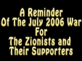 Gaza Resist Reminder to the Zionists of the 2006 Lebanon War - English