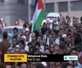 [25 July 2014] Egyptians protest in support of Gaza - English