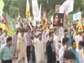 [Al-Quds Day In Pakistan 2014] Ramadan 1435 - Lahore - Urdu