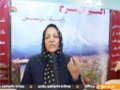 [07] Successful Iranian Women | کامیاب ایرانی خواتین - Urdu
