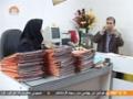 [08] Successful Iranian Women | کامیاب ایرانی خواتین - Urdu