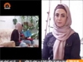 [10] Successful Iranian Women | کامیاب ایرانی خواتین - Urdu