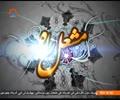 [18 Aug 2014] سرحدی فوج | Sarhadi Foaj - Mashle Raah - مشعل راہ - Urdu