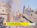 [20 Aug 2014] At least 24 Palestinians have been killed in Israel's strikes on Gaza in the past 24 hours - English
