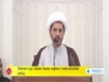 [23 Aug 2014] Bahrain opp. leader slams regime naturalization policy - English