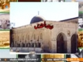 [23 Aug 2014] History of Qods | بیت المقدس کی تاریخ  | The Reality Palestine - Urdu