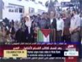 [26 Aug 2014] Long-term ceasefire agreed between Palestinians, Israelis - English