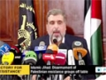 [26 Aug 2014] Disarmament of Palestinian resistance groups is off the table - English