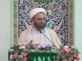 Friday Sermon (29 August 2014) - H.I. Hurr Shabbiri - IEC Houston, TX - English