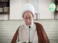 {16} [Ramadhan Lecture] Quranic illuminations | إضاءات قرآنية - Ayatullah Isa Qasim - Arabic