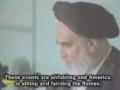 [03] Imam Khomeini Clip - Lets Talk Palestine Seminar - 18 May 2014 - Farsi sub English