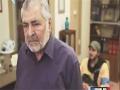 [Episode 07] Iranian Serial - Meraji Ha | معراجی ها - Farsi