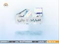 [11 Oct 2014] Program اخبارات کا جائزہ - Press Review - Urdu