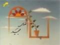 [09 Episode | قسمت] Stories Of Majeed | قصه های مجید - میگو1 - Farsi