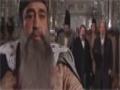 [Episode 12] Iranian Serial - Tabriz in Fog - English