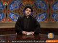 [Tafseer e Quran] Tafseer of Surah Ahraf | تفسیر سوره الأعراف - Oct 16, 2014 - Urdu