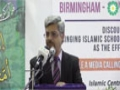 [06] International Conference of Proximity amongst Islamic Schools of Thought - Dr Zahid Parvez - English