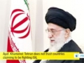 [21 Oct 2014] Ayat. Khamenei: Tehran does not trust countries claiming to be fighting ISIL - English