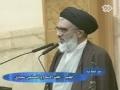 [Friday Sermon   خطبہ جمعہ] H.I Saeedi - 25 Oct 2014 - Qom - Farsi