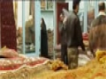 {08} [Muharram Special] Iranian Serial - Rekhneh | رخنه - Farsi