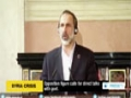 [02 Dec 2014] Syria opposition calls for direct talks with Assad government - English
