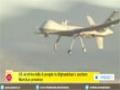 [08 Dec 2014] Taliban militants fire rockets at US Bagram airbase in Afghanistan - English