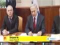 [14 Dec 2014] Palestine to present resolution seeking end to Israeli occupation - English