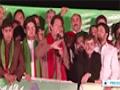 [18 Dec 2014] Pakistan's Imran Khan calls off anti-government sit-in - English