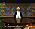 [Tafseer e Quran] Tafseer of Surah Fatir | تفسیر سوره فاطر - Dec, 24 2014 - Urdu
