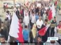 [26 Dec 2014] Bahrainis holds mass anti-govt. protest in Manama - English
