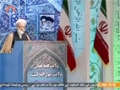 [26 Dec 2014] Tehran Friday Prayers   آیت اللہ امامی کاشانی - Urdu
