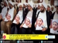 [29 Dec 2014] 37 Arab, International rights groups call for release of Al-Wefaq leader - English