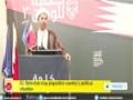 [30 Dec 2014] UN & EU call for immediate release of Bahraini opposition leader - English