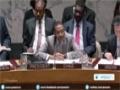 [30 Dec 2014] UN Security Council fails to approve Palestinian resolution - English