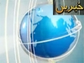 [01 January 2015] News Bulletin - Urdu