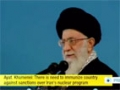 [06 Jan 2015] Iran's leader says not against nuclear negotiations - English